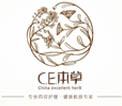 CE本草与美晟合作生产加工
