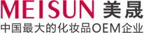 化妆品加工专家--广州市美晟美容化妆品有限公司